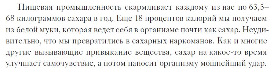 13_bez_sahara.jpg