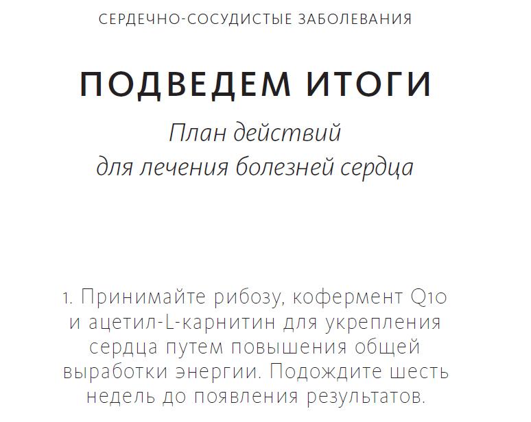 187_bez_sahara.jpg