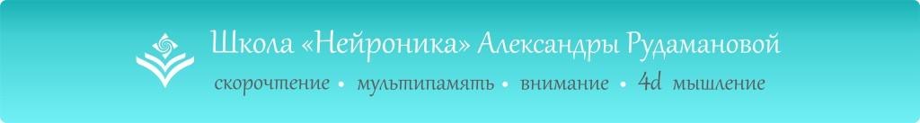 дизайн для письма_ШАПКА